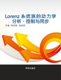 Lorenz系統族的動力學分析、控制與同步
