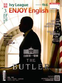 常春藤生活英語雜誌 [第130期] [有聲書]:白宮第一管家