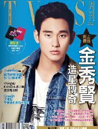 TVBS周刊 2014/03/06 [第853期]:史上最強 金秀賢造星傳奇
