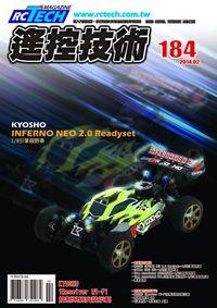 遙控技術 [第184期]:KYOSHO INFERNO NEO 2.0 Readyset