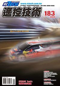 遙控技術 [第183期]:KYOSHO Mini-Z AWD MA-020