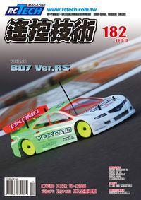 遙控技術 [第182期]:YOKOMO BD7 RS
