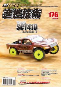 遙控技術 [第176期]:Tekno RC SCT410