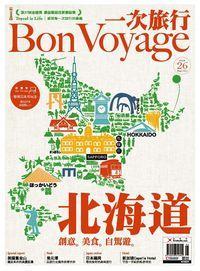 Bon Voyage一次旅行 [第26期]:北海道 創意 美食 自駕遊