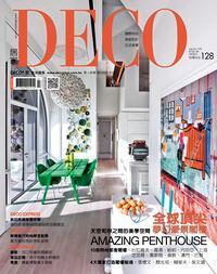 DECO居家 [第143期] :全球頂尖夢幻豪景閣樓
