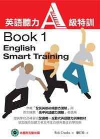 英語聽力A級特訓. Book 1