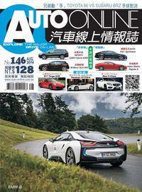 Auto-Online汽車線上情報誌 [第146期]:以賽事為名PORSCHE