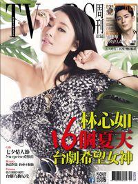 TVBS周刊 2014/07/31 [第869期]:林心如 16個夏天 台劇希望女神