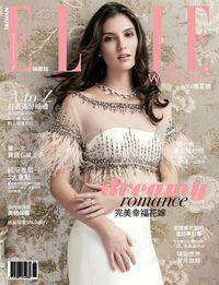 ELLE Wedding [2014春夏號]:完美幸福花嫁dereamy romance