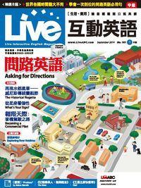 Live互動英語 [第161期] [有聲書]:問路英語