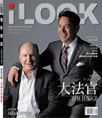 iLOOK 電影雜誌 [2014年9月]:大法官