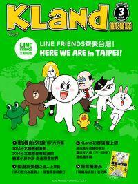KLand動漫誌:LINE互動樂園展 熊大兔兔融化你的心