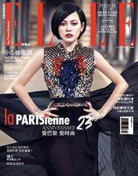 ELLE她雜誌 [第277期]:la PARISienne ANNIVERSARY 23rd愛巴黎 愛時尚