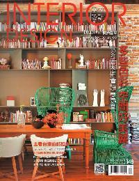 室內設計 INTERIOR DESIGN [第78期]:多些色彩 空間好美麗