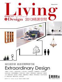 Living & design 精選空間. 2013