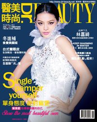 醫美時尚Dr.BEAUTY [第94期]:Single pamper yourself