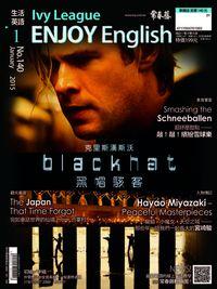 常春藤生活英語雜誌 [第140期] [有聲書]:黑帽駭客