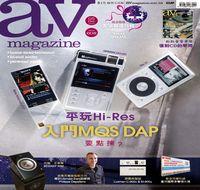 AV Magazine 2014/12/05 [issue 608]:入門MQS DAP