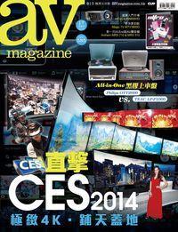 AV Magazine 2014/01/17 [issue 585]:直擊CES 2014 極緻4K.鋪天蓋地