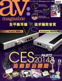 AV Magazine 2014/01/31 [issue 586]:CES 2014 PART2 流動影音體驗