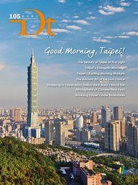 Discover Taipei [No. 105]:Good morning, Taipei!