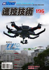 遙控技術 [第196期]:TTRobotix GHOST+