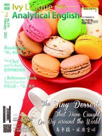 常春藤解析英語雜誌 [第319期] [有聲書]:The Tiny Desserts That Have Caught On Big around the World 馬卡龍。風靡全球