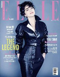 ELLE她雜誌 [第281期]:圓滿有時THE BEST OF TIME
