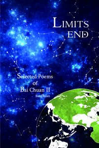LIMITS END:SELECTED POEMS OF BAI CHUAN II