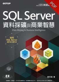 SQL Server 資料採礦與商業智慧