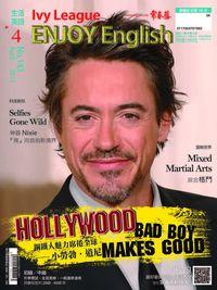 常春藤生活英語雜誌 [第143期] [有聲書]:鋼鐵人魅力席捲全球