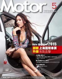 汽車百科 [第354期]:上海國際車展 焦點直擊