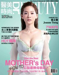 醫美時尚Dr.BEAUTY [第100期]:MOTHER