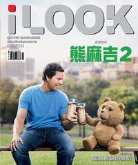 iLOOK 電影雜誌 [2015年06月]:熊麻吉 2