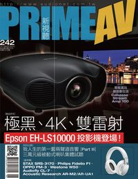Prime AV新視聽 [第242期]:極黑、4K、雙雷射 Epson EH-LS10000投影機登場!
