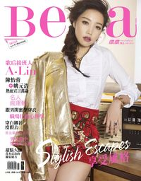Bella儂儂 [第373期]:Stylish Escapes 享受風格