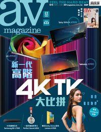 AV Magazine 2015/06/23 [issue 622]:新一代高階 4K TV大比拚