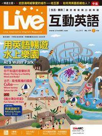Live互動英語 [第171期] [有聲書]:用英語暢遊水上樂園