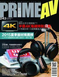 Prime AV新視聽 [第243期]:4K 平價4K電視特別企劃