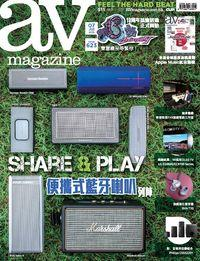 AV Magazine 2015/07/07 [issue 623]:Share & play 便攜式藍牙喇叭列陣