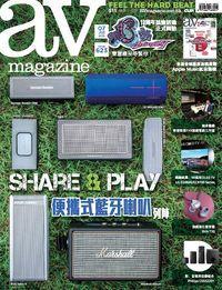 AV Magazine 2015/07/07 [issue 623]:Share & play 便攜式藍牙喇叭列陣