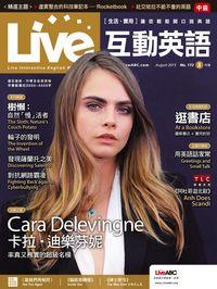 Live互動英語 [第172期] [有聲書]:卡拉.迪樂芬妮