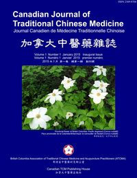 Canadian Journal of Traditional Chinese Medicine