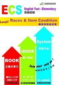 ECS英檢初級. Level 7, Races & Item Condition種族與物品狀態