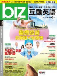 biz互動英語 [第141期] [有聲書]:醫療旅遊