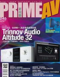 Prime AV新視聽 [第245期]:Trinnov Audio Altitude 32