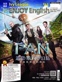 常春藤生活英語雜誌 [第149期] [有聲書]:潘恩: 航向夢幻島