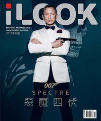 iLOOK 電影雜誌 [2015年10月]:惡魔四伏