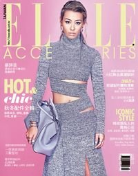 ELLE Accessories [2015秋冬號]:HOT & chic