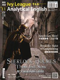常春藤解析英語雜誌 [第328期] [有聲書]:歷久彌新的傳奇偵探 SHERLOCK HOLMES Then and Now